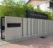 Discovery of the day---The Sloane Clinic, Bangsar KL